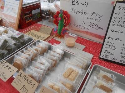 tanzawakoubou1.jpg