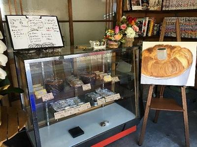 tanzawakoubou2.jpg