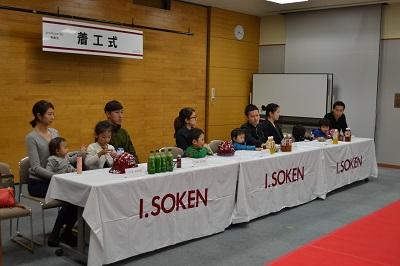 cyakkoushiki1711_1.JPG