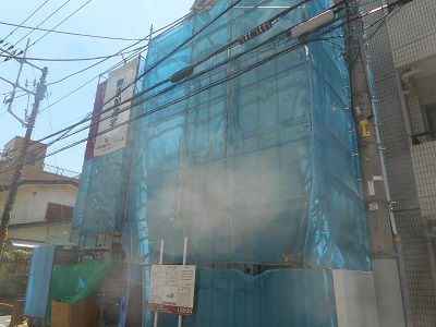 fijisawa_ic5.JPG