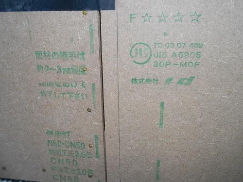 kaneko14.JPG