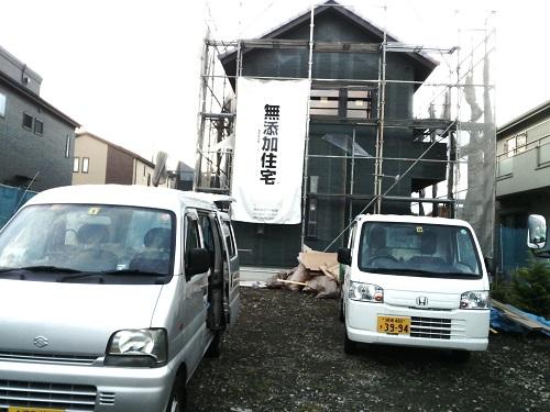 sakakibara24.JPG