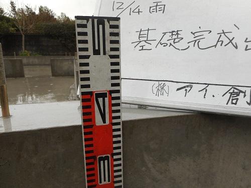 shimamura12.JPG