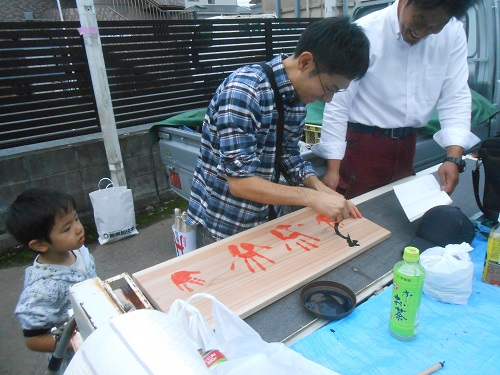 takahashijyun8.JPG