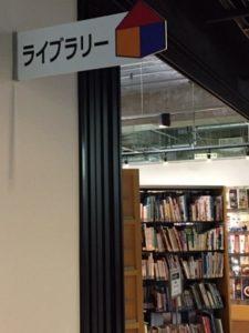 無添加住宅 横浜