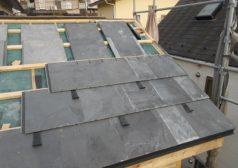 無添加住宅 天然石 屋根