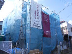 川崎 注文住宅 漆喰